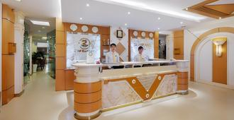 Silverland Central Hotel - Ho Chi Minh City - Front desk