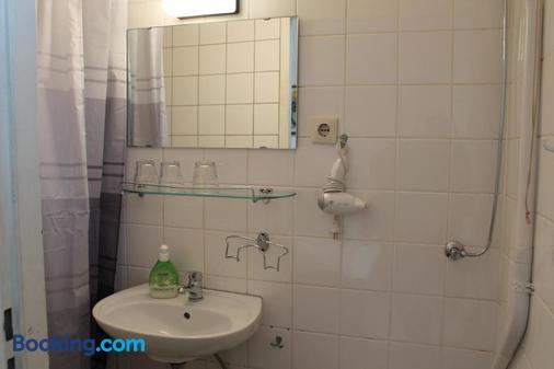 瓦伊澤訥格爾膳食酒店 - 柏林 - 柏林 - 浴室