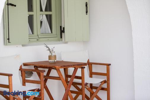 Nastasia Village Boutique Hotel - Naxos - Dining room