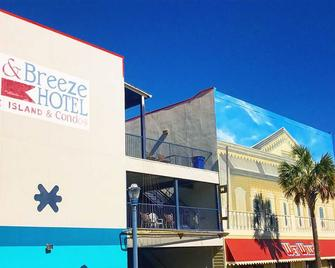 Sea And Breeze Hotel And Condo - Tybee Island - Edificio