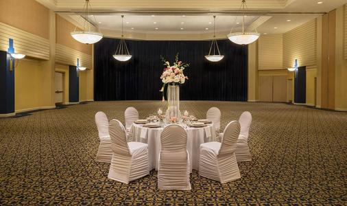 Toronto Don Valley Hotel and Suites - Toronto - Banquet hall