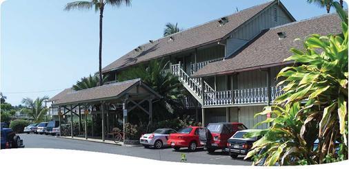 Kona Islander - Kailua-Kona - Cảnh ngoài trời