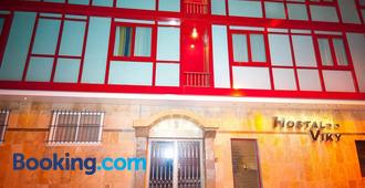 Hostal Viky - Madrid - Edificio