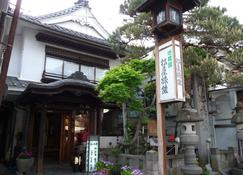 Matsuya Ryokan - Nagano - Outdoor view