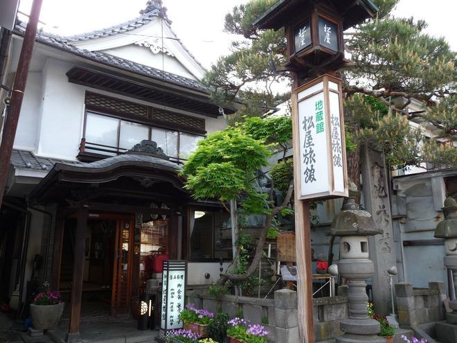 地藏館 松屋旅館 - 長野 - 室外景