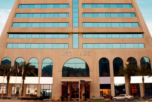 Swiss-Belhotel Sharjah - Sharjah - Building