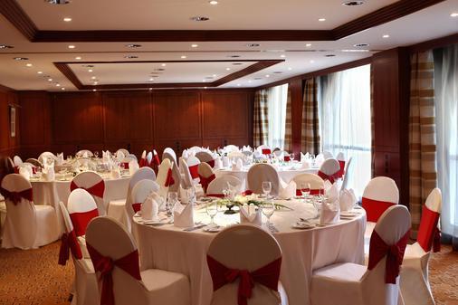 Swiss-Belhotel Sharjah - Sharjah - Banquet hall