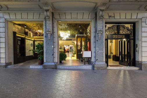 Casa Gracia - Barcelona - Rakennus