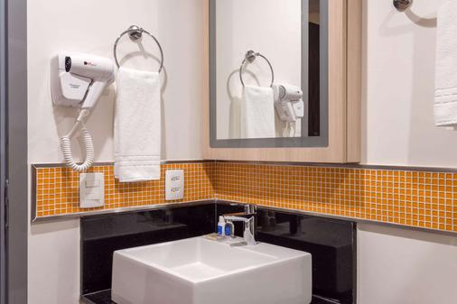 聖保羅瓜魯柳斯機場溫德姆 TRYP 酒店 - 瓜魯柳斯 - 瓜魯柳斯 - 浴室