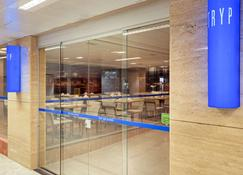 Tryp By Wyndham Sao Paulo Guarulhos Airport - Guarulhos - Building