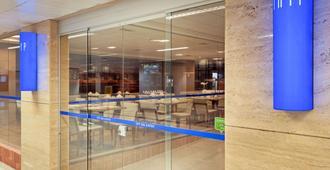 トリップ トランジットホテル サンパウロ空港 ターミナル3 - グァルーリョス