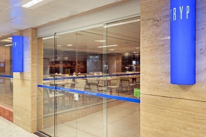 溫德姆 Tryp 聖保羅瓜魯柳斯機場飯店 - 瓜魯柳斯 - 建築