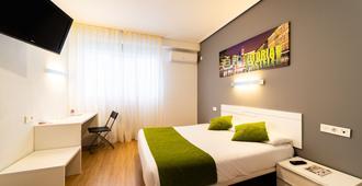 Hotel Centro Vitoria - Vitoria - Camera da letto
