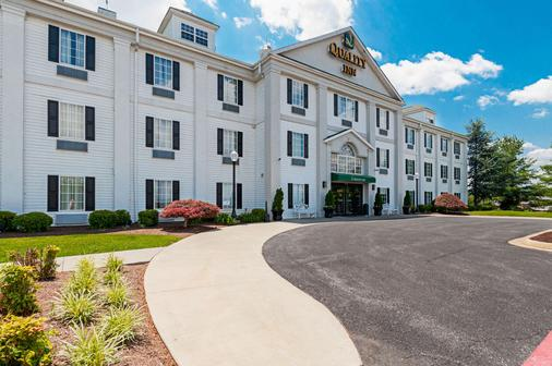 Quality Inn - Harrisonburg - Rakennus