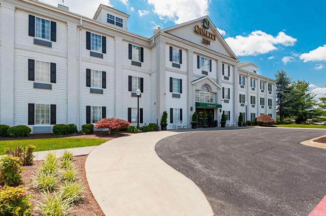 Quality Inn - Harrisonburg - Κτίριο
