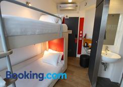Sleeperz Hotel Cardiff - Cardiff - Bedroom