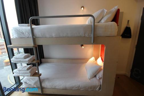 加的夫加迪福斯利普斯酒店 - 加地夫 - 卡迪夫 - 臥室