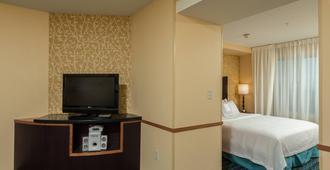 Fairfield Inn & Suites by Marriott Augusta - Augusta