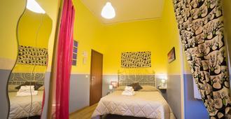四季住宿加早餐酒店 - 那不勒斯 - 那不勒斯 - 臥室