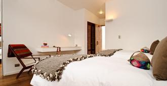 Noi Casa Atacama - San Pedro de Atacama - Bedroom