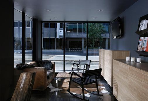 Limes Boutique Hotel - Brisbane - Lobby