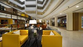 Holiday Inn Moscow - Seligerskaya - Moscú - Lounge