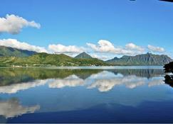 Paradise Bay Resort - Kaneohe - Vista esterna