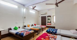 Hotel Windsor - מומבאי - חדר שינה