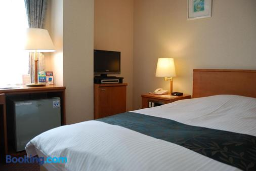 Kobe City Gardens Hotel - Kobe - Bedroom