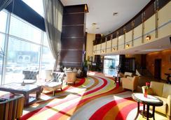 Aryana Hotel - Šarja - Aula