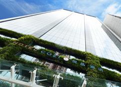 هوتل كوزي · أواسيز - Hong Kong - مبنى