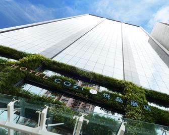 Hotel Cozi Oasis - Hongkong - Building