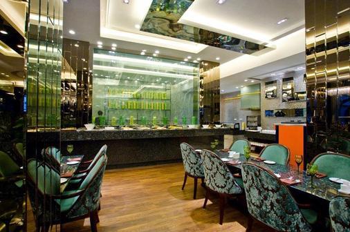 Zhongshan International - Hangzhou - Restaurant
