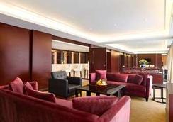 Ramada Plaza by Wyndham Lianyungang - Lianyungang - Lounge