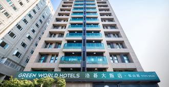 Green World Hotel Songshan - טאיפיי - בניין