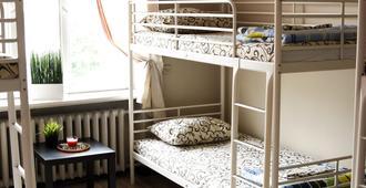 R Hostel - Kauen - Schlafzimmer