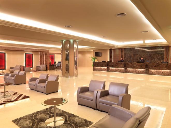 Cititel Mid Valley - Kuala Lumpur - Lobby