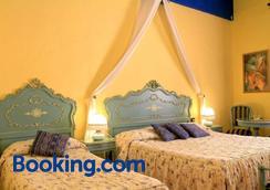 La Terrazza Di Montepulciano - Montepulciano - Phòng ngủ