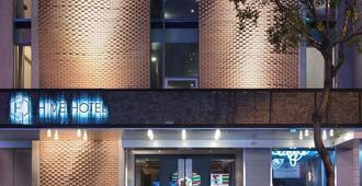 Hive Hotel - Luodong - Edificio