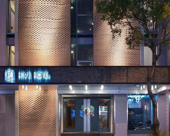 Hive Hotel - Luodong - Building