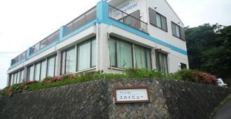 藍天美景膳食公寓酒店 - 屋久島町