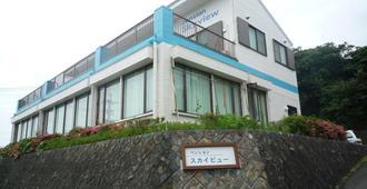 Pension Sky View - יאקושימה