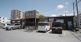 Hotel Hamby Resort - Chatan