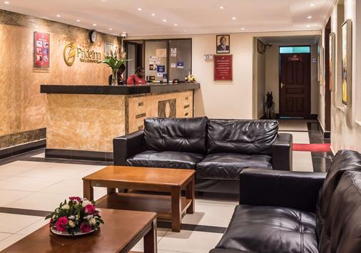 蘭塔納驕傲酒店 - 奈洛比 - 內羅畢 - 櫃檯