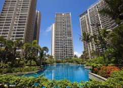 Longhigh Resort Apartment - Phase 3 - Sanya - Piscina