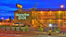 Chestnut Tree Inn Portland Mall 205 - Portland - Bygning
