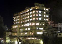 Tsuetate Keiryu no Yado Daishizen - Oguni - Building