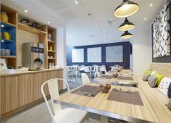 Kyriad Brest Centre - Brest - Restaurant