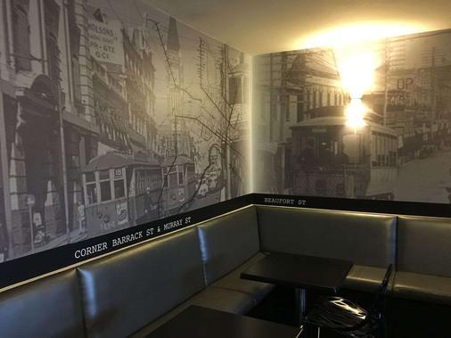 The Murray Hotel - Perth - Bar