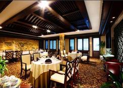 Jianguo Hotel - Xi'an - Restaurant